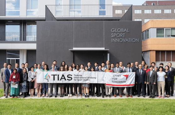 つくば国際スポーツアカデミー/Tsukuba International Academy for Sport Business (TIAS)